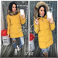 Женская куртка Зима зазмеры - 42-44, 44-46  из плащёвки с меховой опушкой Ультрамодная, удобная и главное ТЕПЛ