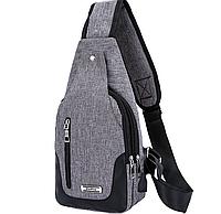 Мужская сумка серая на грудь через плечо легкая прочная 317