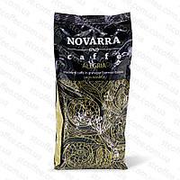 Кофе в зернах купаж - Novarra Alegria