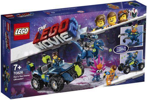 Конструктор серії LEGO Movie 2 Рэкстремальный внедорожник Рэкса