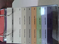 Рулонная штора / Тканевая ролета Gardinia 57/150 Германия