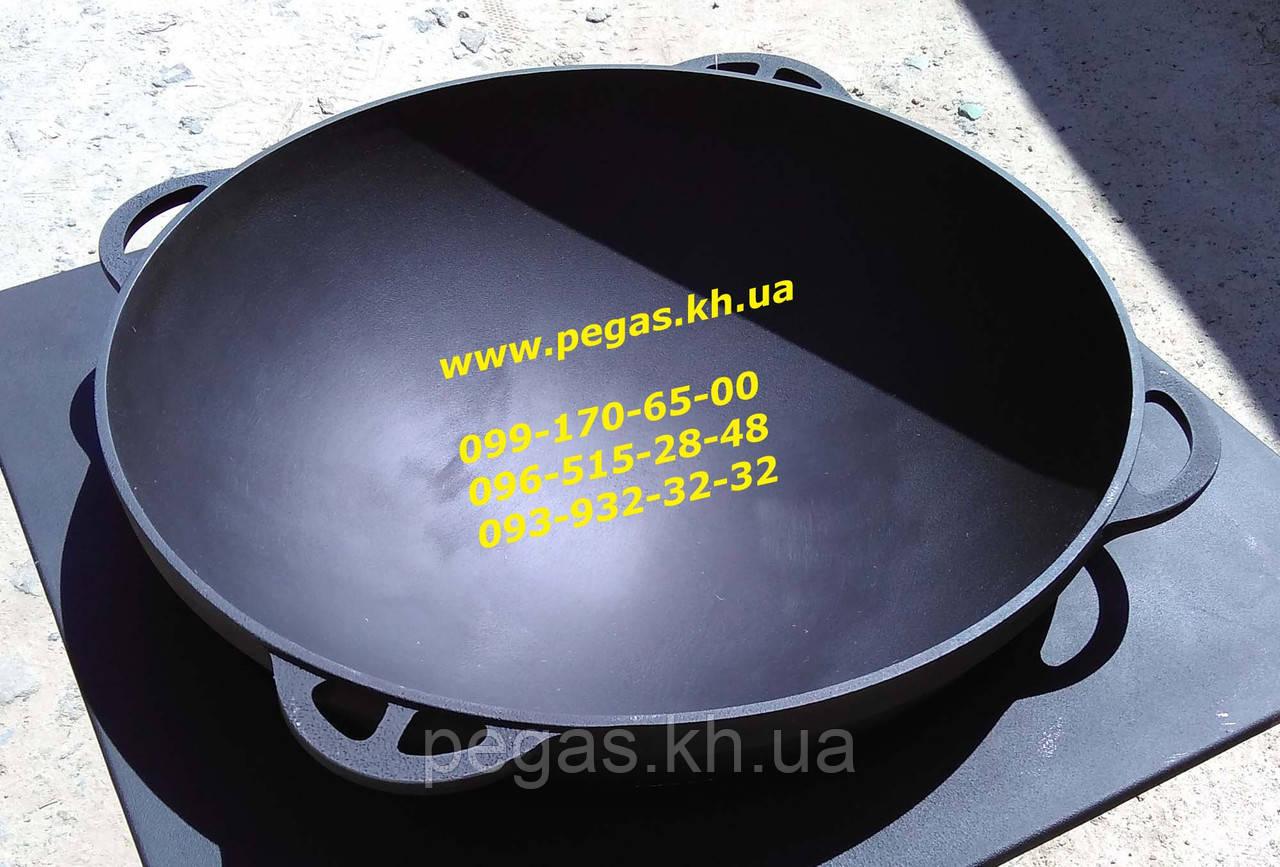 Казан чавунний азіатський на 12 літрів з чавунною кришкою сковородою, барбекю, печі, мангал