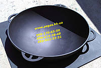 Казан чугунный азиатский на 12 литров с чугунной крышкой сковородой, барбекю, печи, мангал