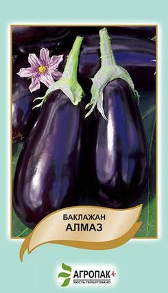 Семена Баклажан Алмаз 0,5 гр W.Legutko (2501), фото 2