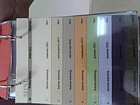 Ролета тканевая / рулонная штора Gardinia 97/150