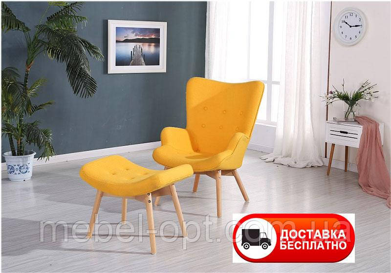 Дизайнерское кресло Флорино с оттоманкой желтое точная копия Featherston R160 Contour Chair