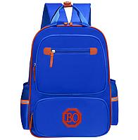 Рюкзак школьный голубой розовый. Ранец для школы водонепроницаемы легкий 258Р