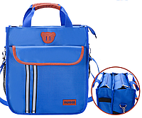 Сумка детская синяя голубая А4 непромокаемая на плечо 257-2