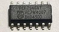 Транспондер ключей PCF7946AT ID46 PHILLIPS CRYPTO PCF7946 под пайку на плату ключа чистый разлоченый.