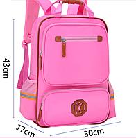 Ранец школьный розовый. Рюкзак детский легкий МК 259В