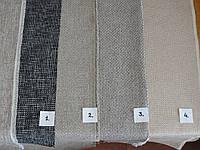 Образец  рогожка 3 (в наличии) ., фото 1