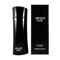 Giorgio Armani Code Pour Homme Туалетная вода 125 ml (Армани код мужской)