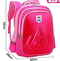 Рюкзак школьный ранец розовый 3D 278В