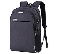Рюкзак черный с кодовым замком отделом для ноутбука с USB 164В