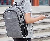 Городской рюкзак серый с кодовым замком карманом для ноутбука с USB антивор унисекс непромокаемый антикража