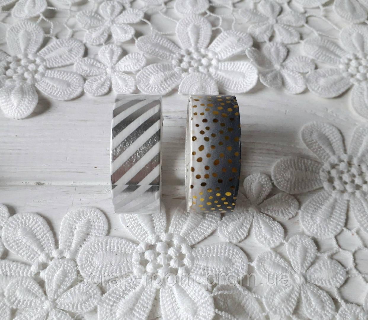Скотч декоративный фольгированный, скотч с рисунком полоска, ширина 1,5 см, набор 2 шт по 5 метров длина