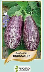 Семена Баклажан Полосатик 0,2 гр W.Legutko (2503)
