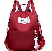 Женская сумка рюкзак красный антивор легкий и стильный 360