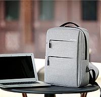 Рюкзак городской серый с USB легкий Minimalist Urban  365