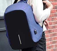 Городской рюкзак лучший аналог Bobby синий для ноутбука учебы c USB 162С Защита от карманников.