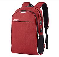 Рюкзак красный антивор с отделом для ноутбука с кодовым замком с USB 164Р