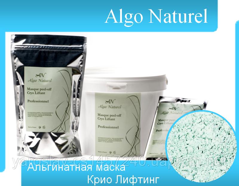 Альгинатная маска  для кожи  лица Крио-Лифтинг Algo Naturel (Альго Натюрель) 200 г.