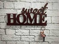 """Ключница """"Sweet Home"""""""