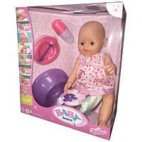 Пупси, Baby Born