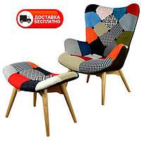 Дизайнерское кресло Флорино с пуфом оттоманкой Patchwork, дизайн Grant Featherston R160 Contour Chair