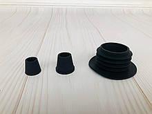 Набор уплотнителей для кальяна универсальный Черный 3 шт