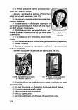 Ассоциативные карты в работе с трудным случаем. Н.В. Дмитриева и Н.В. Буравцова, фото 6