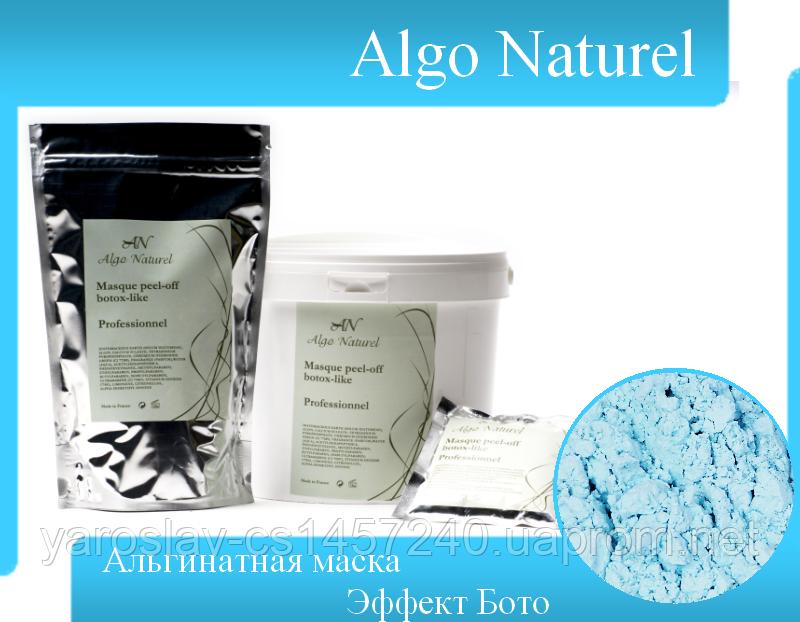 Альгінатна маска Algo Naturel для шкіри обличчя з Бото ефектом Algo Naturel (Альго Натюрель) 200 р.