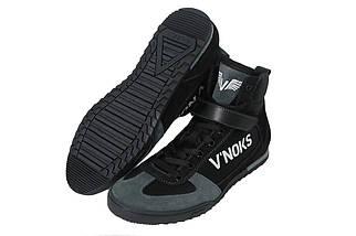 Боксерки V`Noks Grey, фото 2