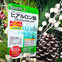 Гиалуроновая Кислота Hyaluronic Acid / Япония! Daiso