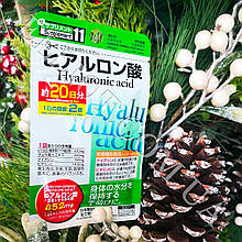 Гіалуронова Кислота Hyaluronic Acid / Японія! Daiso
