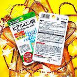 Гіалуронова Кислота Hyaluronic Acid / Японія! Daiso, фото 3