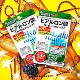 Гиалуроновая Кислота Hyaluronic Acid / Япония! Daiso, фото 2