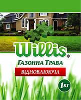 Трава газонная восстанавливающая Willis