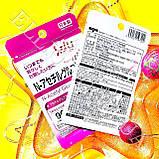 Глюкозамін / Glucosamine Daiso Японія!, фото 2