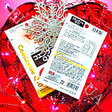Коэнзим Q10 / Coenzyme q10 Daiso Япония!, фото 5