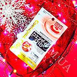 Коэнзим Q10 / Coenzyme q10 Daiso Япония!, фото 4