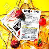 Коэнзим Q10 / Coenzyme q10 Daiso Япония!, фото 3