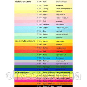 "Бумага офисная цветная ""Spectra color Canary"" А3"