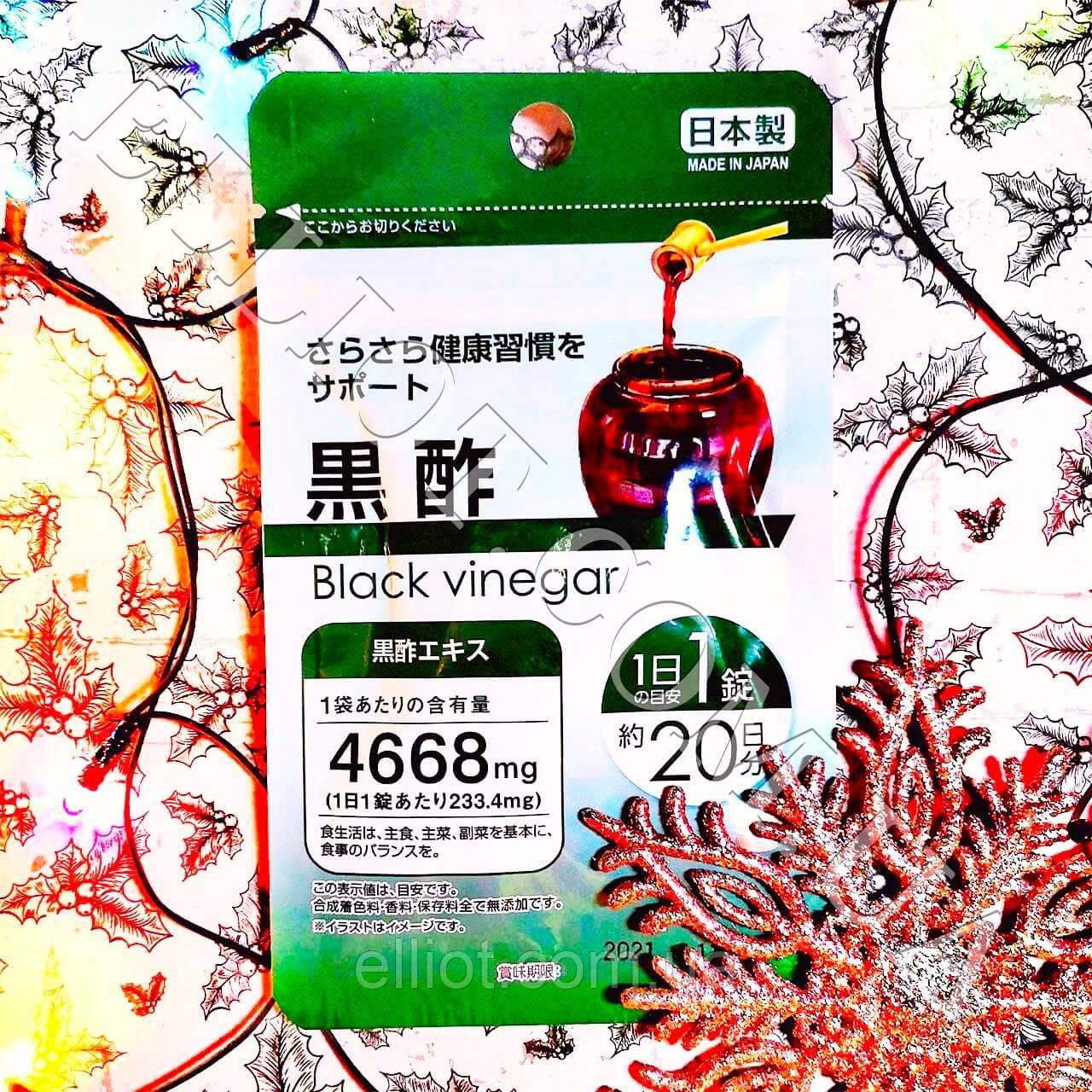"Экстракт черного уксуса из коричневого риса ""Brown rice black vinegar"" Daiso Japan"