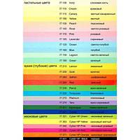 """Бумага офисная цветная """"Spectra color Lagoon"""" А3"""