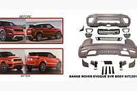 Range Rover Evoque 2012↗ гг. Тюнинг комплект обвеса (BodyKit-1)