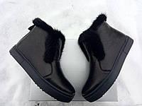 Ботинки женские натуральная кожа мех натуральный  норка 36 /41, фото 1