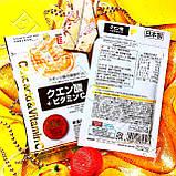 Цитрусовая кислота и Витамин С Daiso Япония ! Citric Acid Vitamin C, фото 2