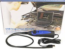 Инспекционная камера Титан 98AT