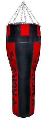 Боксерский мешок конусный V`Noks Gel Red 1.2м, 45-55кг, фото 2